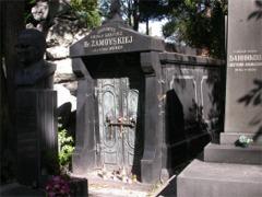 Grobowiec Hrabiny Zamojskiej